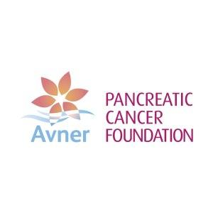 Avner-Logo-Stacked-2015